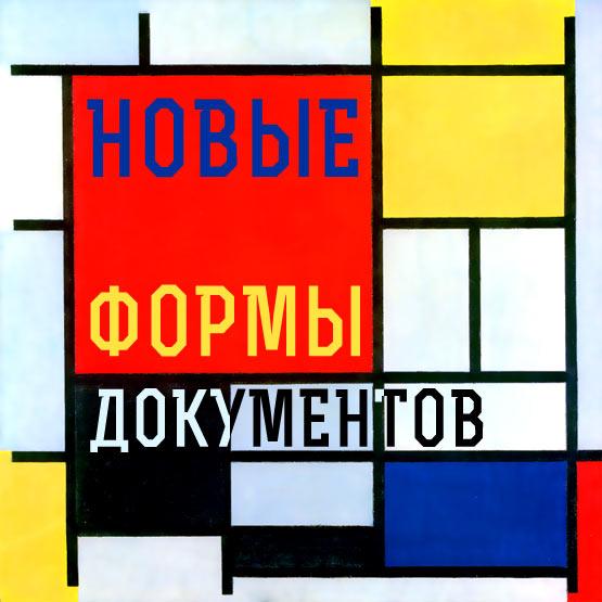 Выписка из ЕГРН - efimovlaw.ru